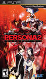 Shin Megami Tensei: Persona 2: Innocent Sin (PlayStation Portable)